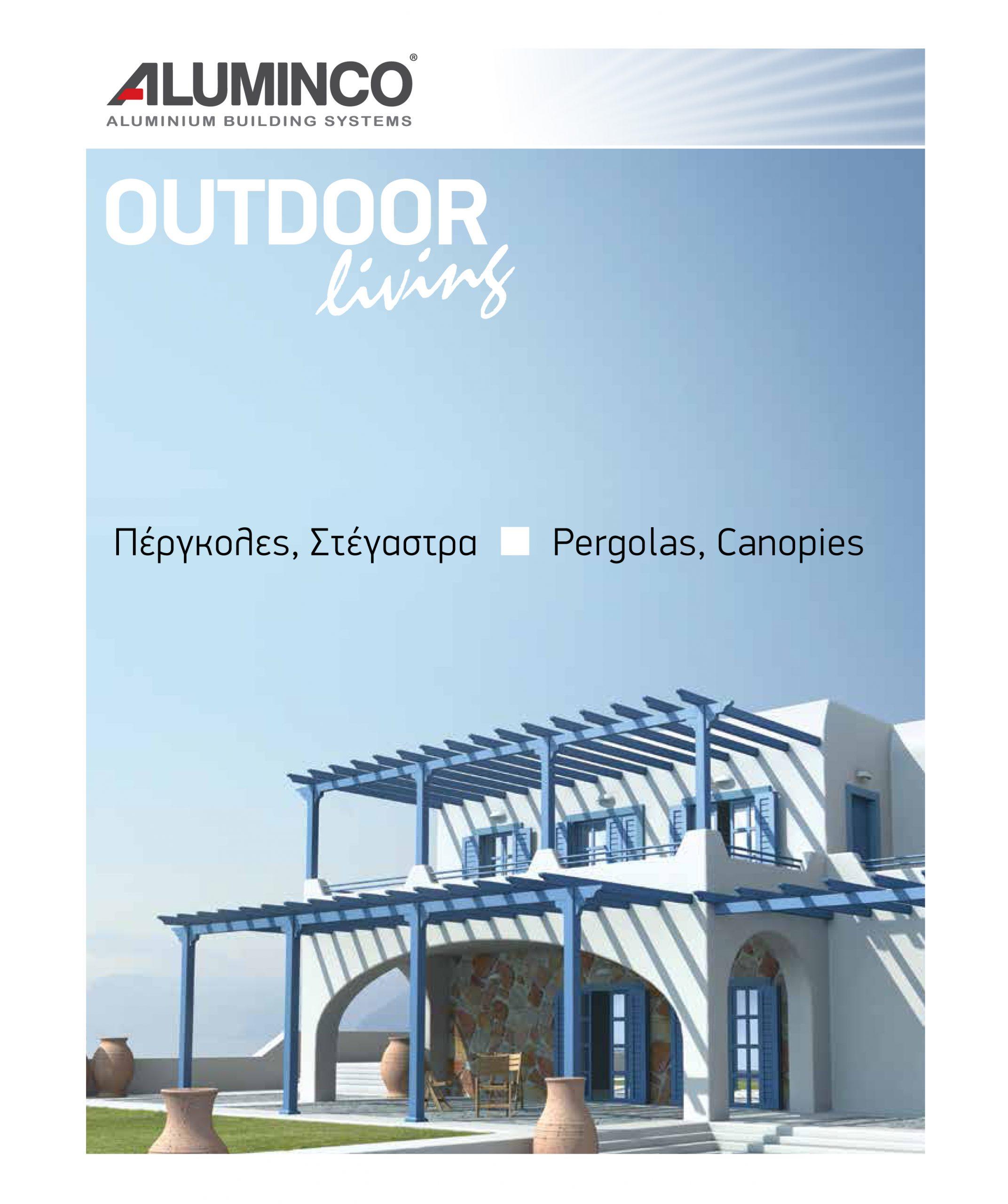 aluminco_pergolas-canopies-product-brochure_gr_en_rev102017-1