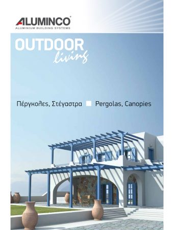 aluminco-pergolas-canopies-product-brochure-gr-en-rev2020-1